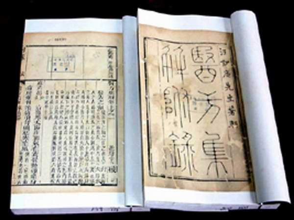 Ancient Education in China