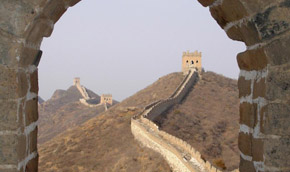 Walls of Great Wall