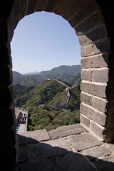Jin Dynasty Great Wall
