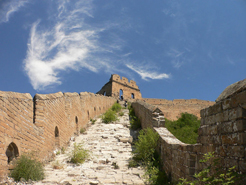 Great Wall of Southern & Northern Dynasties