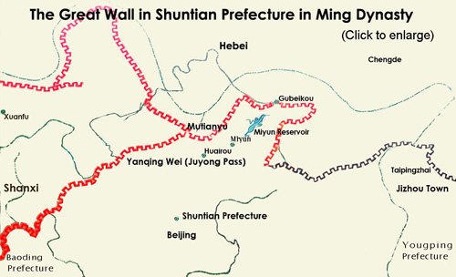 Great Wall of Ming Dynasty Maps