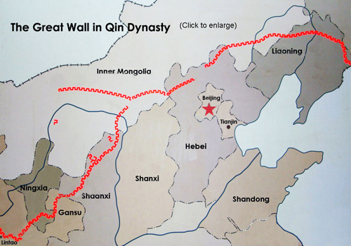 Map of Great Wall in Qin Dynasty