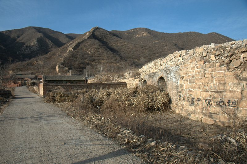 Great Wall Sections - Henglingcheng Photos