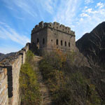 Great Wall Sections - Shuiguan