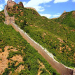 Great Wall Sections - Simatai