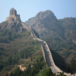 Great Wall Sections - Jiaoshan