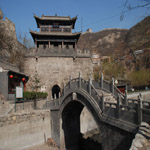 Great Wall Sections - Shanxi