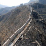 Great Wall Sections - Guguan Pass