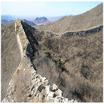 Great Wall Sections - Gubeikou