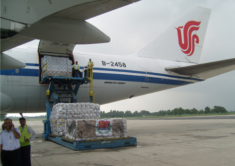 Air China Cargo Fleet