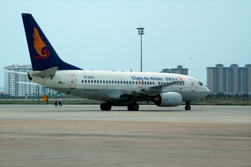 Chang'an Airlines Fleet
