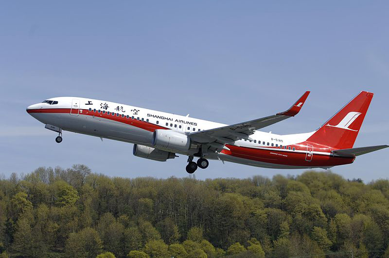 Shanghai Airlines Fleet