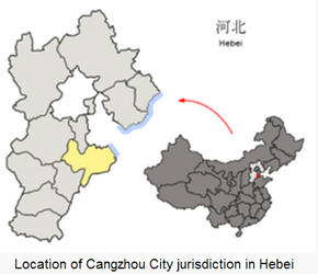 The Location of Cangzhou in China Map