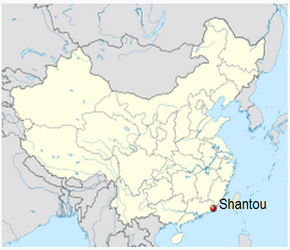The Location of Shantou in China Map