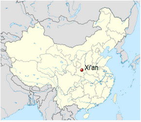 The Location of Xianin China Map