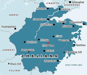 Yongkang zhejiang