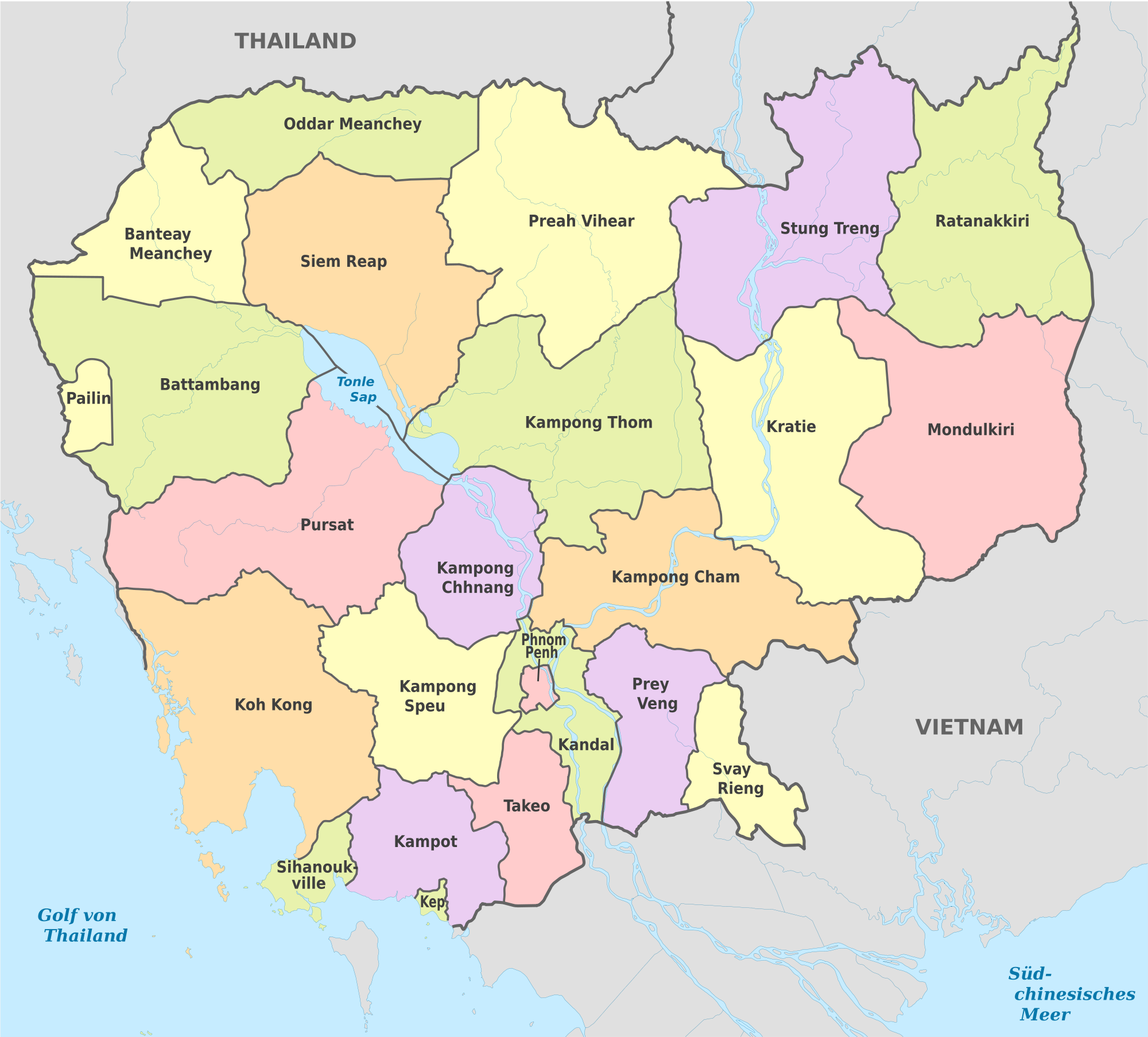 Cambodia Administrative divisions Map