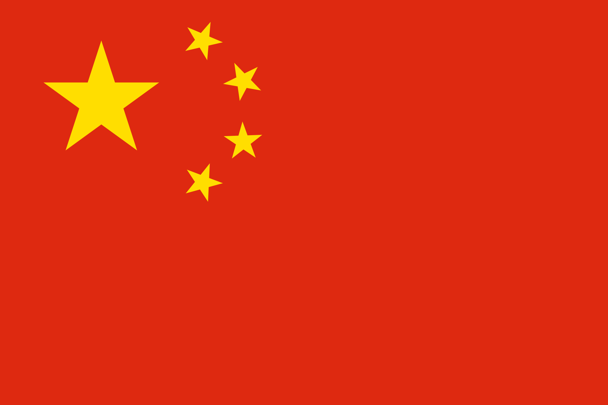 china Official Friend Application Form on for leave, u.s. passport,