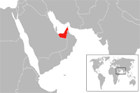 United Arab Emirates Location in World Map