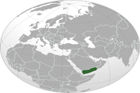 Yemen Location in World Map