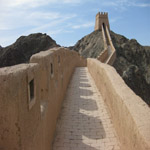Great Wall Sections - Xuanbi