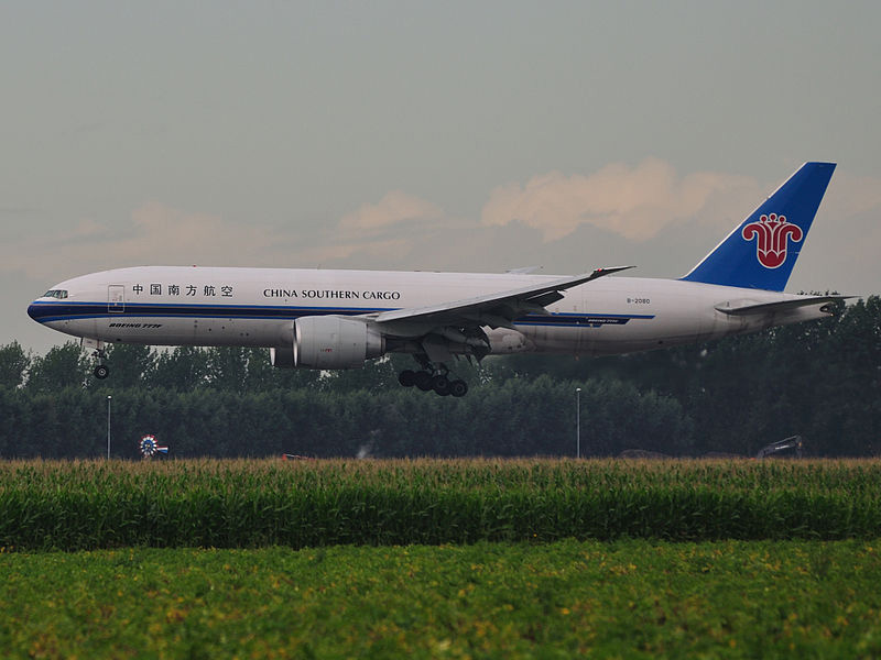 Chinese Airlines China Southern Airlines